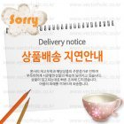 Delivery_info_2015_09