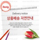 Delivery_info_2015_10