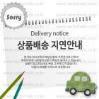 Delivery_info_2015_02