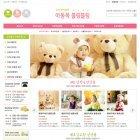 유아아동 아동복 블링블링
