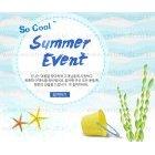 Summer_2015_13