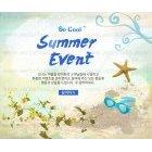 Summer_2015_43