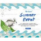 Summer_2015_61