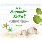 Summer_2015_55