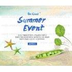 Summer_2015_52