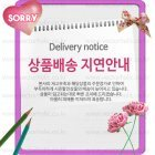 Delivery_info_2015_14