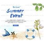 Summer_2015_53