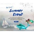 Summer_2015_22