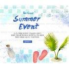 Summer_2015_23