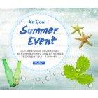 Summer_2015_24