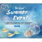 Summer_2015_26