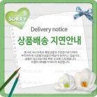 Delivery_info_2015_15