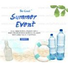 Summer_2015_49