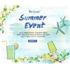 Summer_2015_28