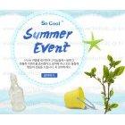 Summer_2015_35