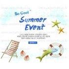 Summer_2015_41
