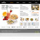 음식점 v3050
