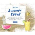 Summer_2015_71