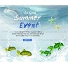 Summer_2015_84