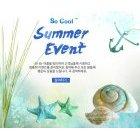 Summer_2015_90