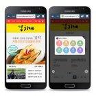 단품v01 김치네 mobile