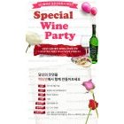 Event_Banner_2015_03