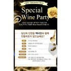 Event_Banner_2015_05
