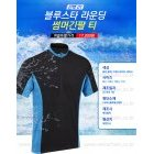 Itempage_outdoor_2015_01
