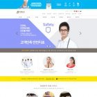 병원홈페이지 JJ성형외과
