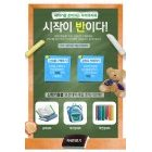Event_Banner_2015_08