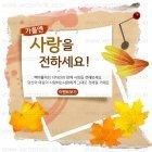 Autumn_2015_24