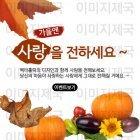 팝업_autumn_2015_22