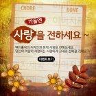 팝업_autumn_2015_23
