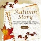 팝업_autumn_2015_25