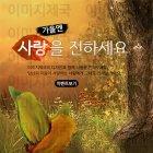 팝업_autumn_2015_32