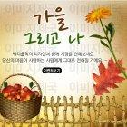 팝업_autumn_2015_39