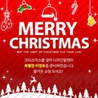 크리스마스 팝업 002