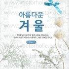 Winter_2015_02_a