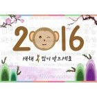 Happy_New_Year_2016_07_a