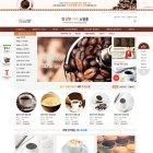 커피향기 대형몰