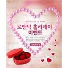 Sweet_Valentine_2016_02