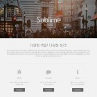 Homepage_Sublime