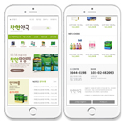 착한약국 M★아이콘메뉴