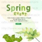 Spring_2016_N_02