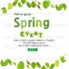 Spring_2016_N_06