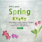 Spring_2016_N_07