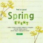 Spring_2016_N_04