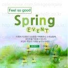 Spring_2016_N_01