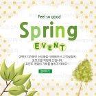 Spring_2016_N_05