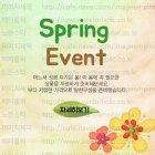 Spring_2016_N_13